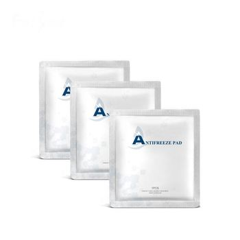 Best 24x39cm 34x42cm Pure Gel Cryotherape Lipofreeze Cryo Cryolipolysis Antifreeze Membrane