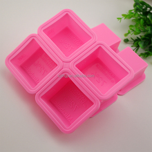 Factory wholesale new design 4 Savon de Marseille style silicone cake mold soap mold for handmade