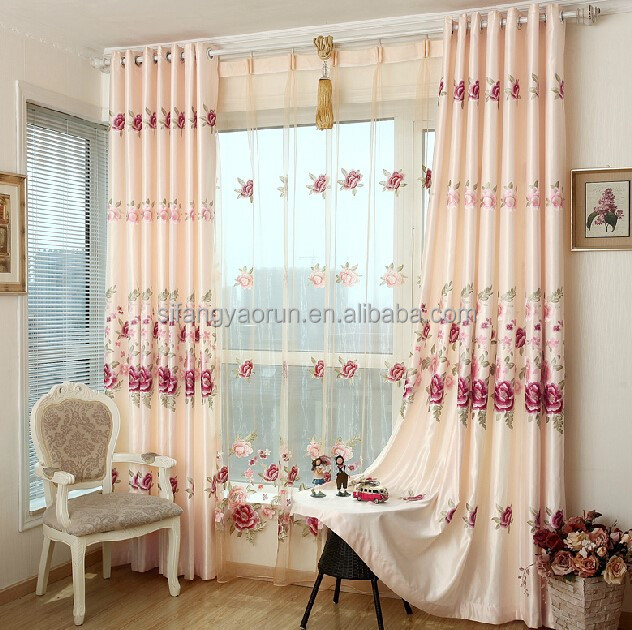 New Design Product Gradual Lace Rainbow Curtain Drape Black