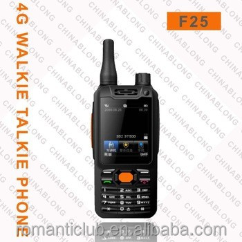 New Products 2016 Gsm Phone Walkie Talkie With Emergency Button,Circuit Diagram Wireless Intercom Wholesale