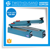 Sealing Length 200MM Width 2MM Iron Home Vacuum Sealer