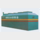 Factory Sale Landfill Integrated sewage water treatment equipment /waste water treatment industry water treatment