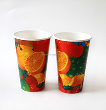 wedding and party paper cup 8oz coffee insulated double wall for beverage