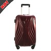 Carbon Fiber Business Trolley Decent Travel Luggage