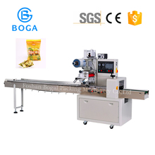 Automatic pillow bag candy small packaging machine