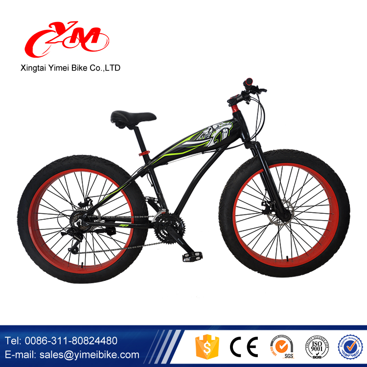 "24 speed beach bike with fat tires / cheap26"" steel frame beach cruiser / men beach cruiser bike with fat tires"