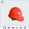Head Protection Red Blue Yellow White