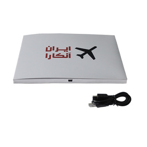 Factory Customized Promotional Arabic Wedding Invitation Cards Video In Paper Crafts Supplier