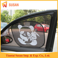 design novel car sun shade cling sunshade Susan Zhejiang