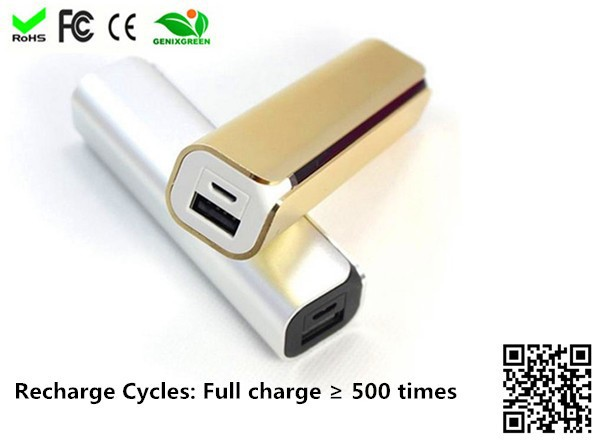 high quality oem factory 3200mah power bank best new product power bank sleek