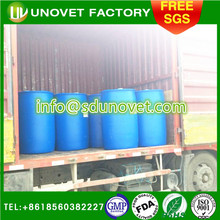 for poultry Energy oral liquid /veterinary medicine