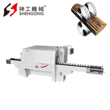 Shengong Wood Log Cutting Saw
