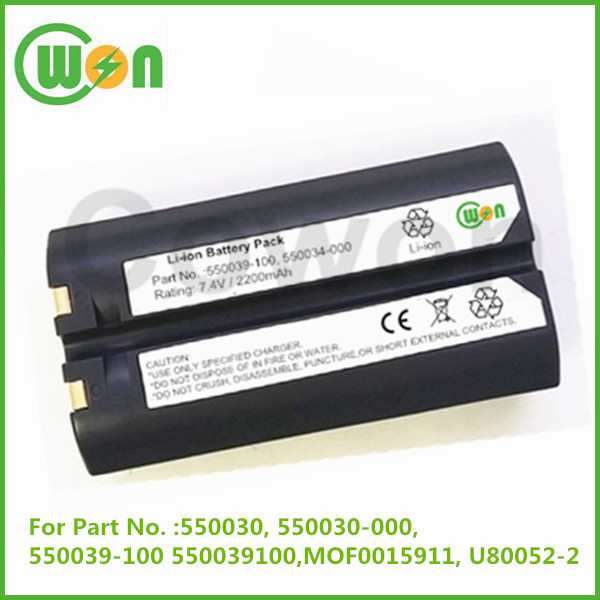 Replacement Battery For ONEIL 550030