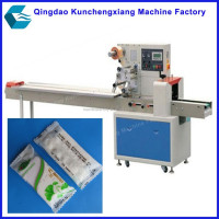 KCX automatic pillow natural soap packing machine