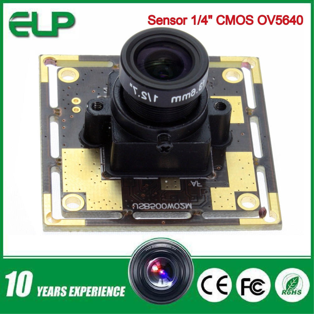 ELP Full HD 5 Megapixel USB camera module used for simple security system