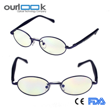 Specialized round uv-c protective eyeglasses for sale