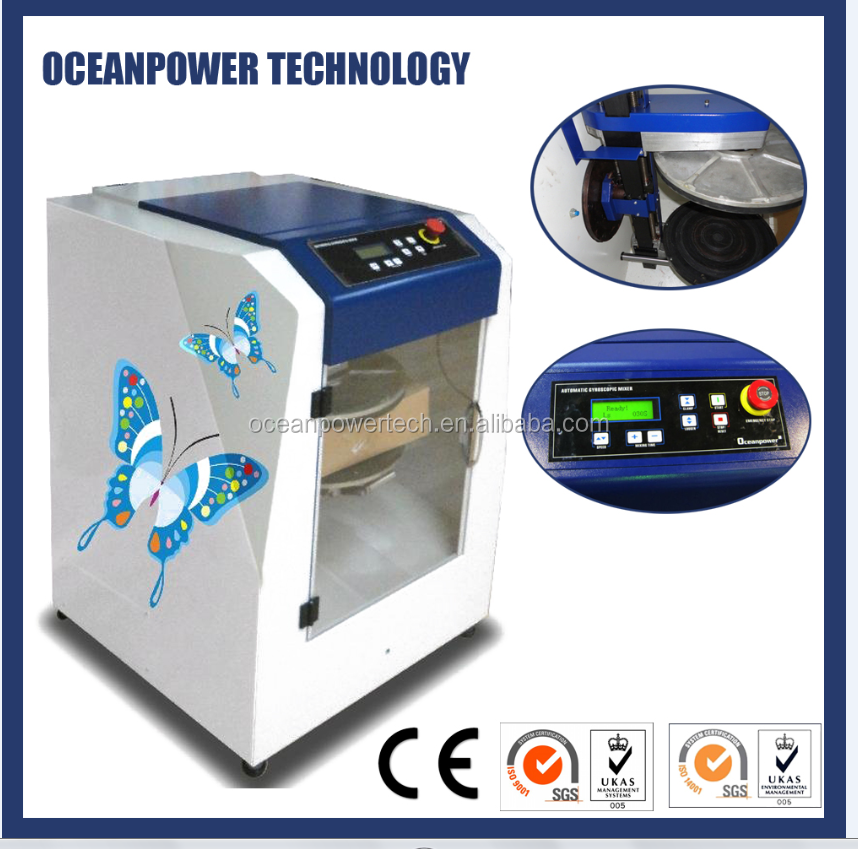 Automatic paint mixing machine / gyroscopic mixer / coating colorant agitator with fast belt