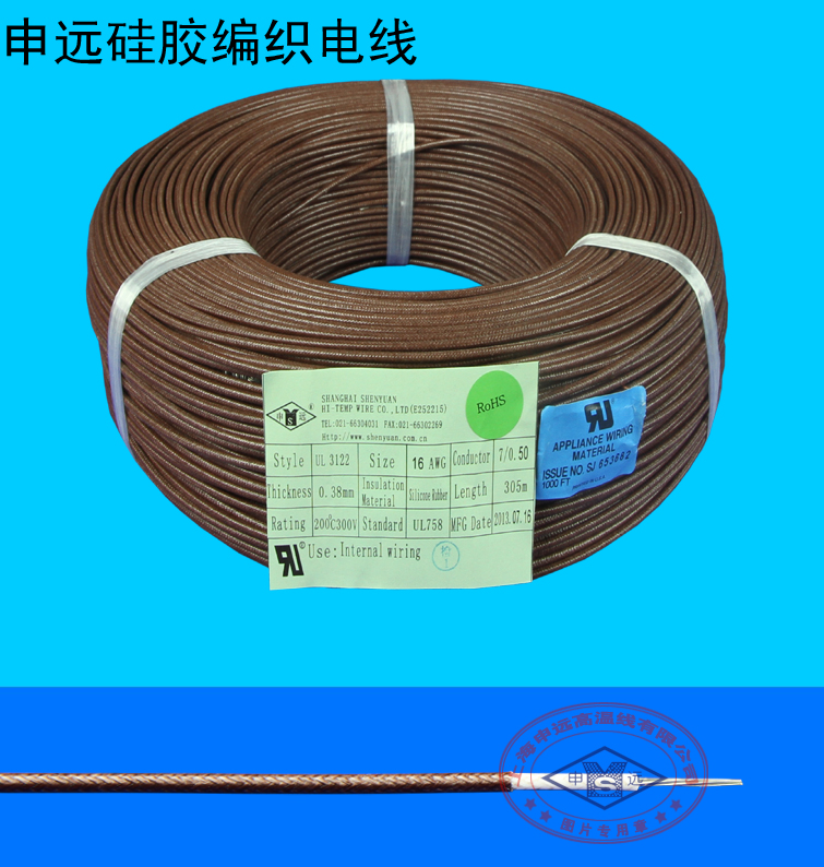 Silicone Insulation and Stranded Conductor flexible cable