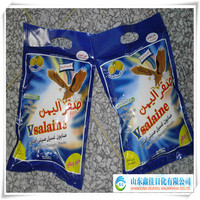 family use harmless detergent type household cleaning products powder washing