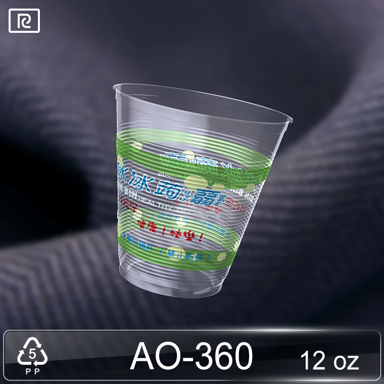 Ka09 - AO360 12oz tea coffee custom raw material for disposable plastic PP cup with lid