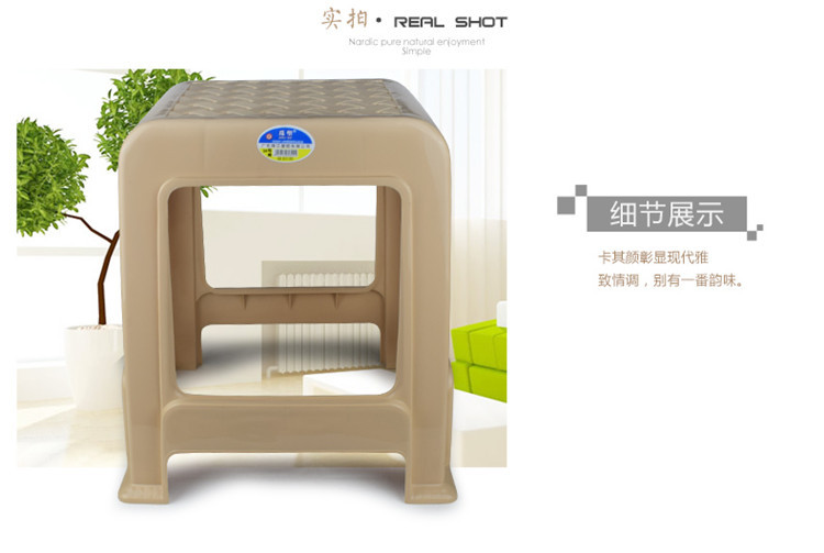 new design factory price rectangle plastic stool 2 sizes