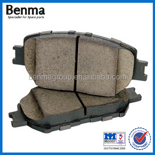 Excellent sintered Brake pad parts Brake pad for motorcycles GS125 Brake pad disc