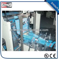 High Speed Four Side center sealing machine / GSD450-Z Automatic Bag & pouch sealing machine
