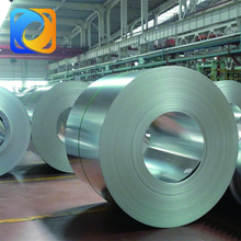 Good design pre-painted galvanized steel coil