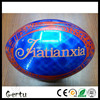 pvc shiny leather custom logo older rugby ball