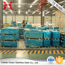 aisi good price per ton stainless steel 201 2B sheet china