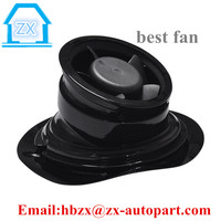 2015 ZhaoXiang Carbon Fiber Material Car Kit 12V