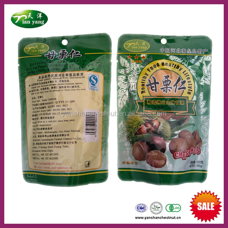 2015 New Organic Sweet Roasted Shelled Best Chinese Sale Top Chestnut Snack