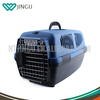 Plastic pet transport box dog cage for sale cheap