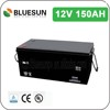 Bluesun ISO CE ROHS UL Certificate best GEL batteries 12V 150AH
