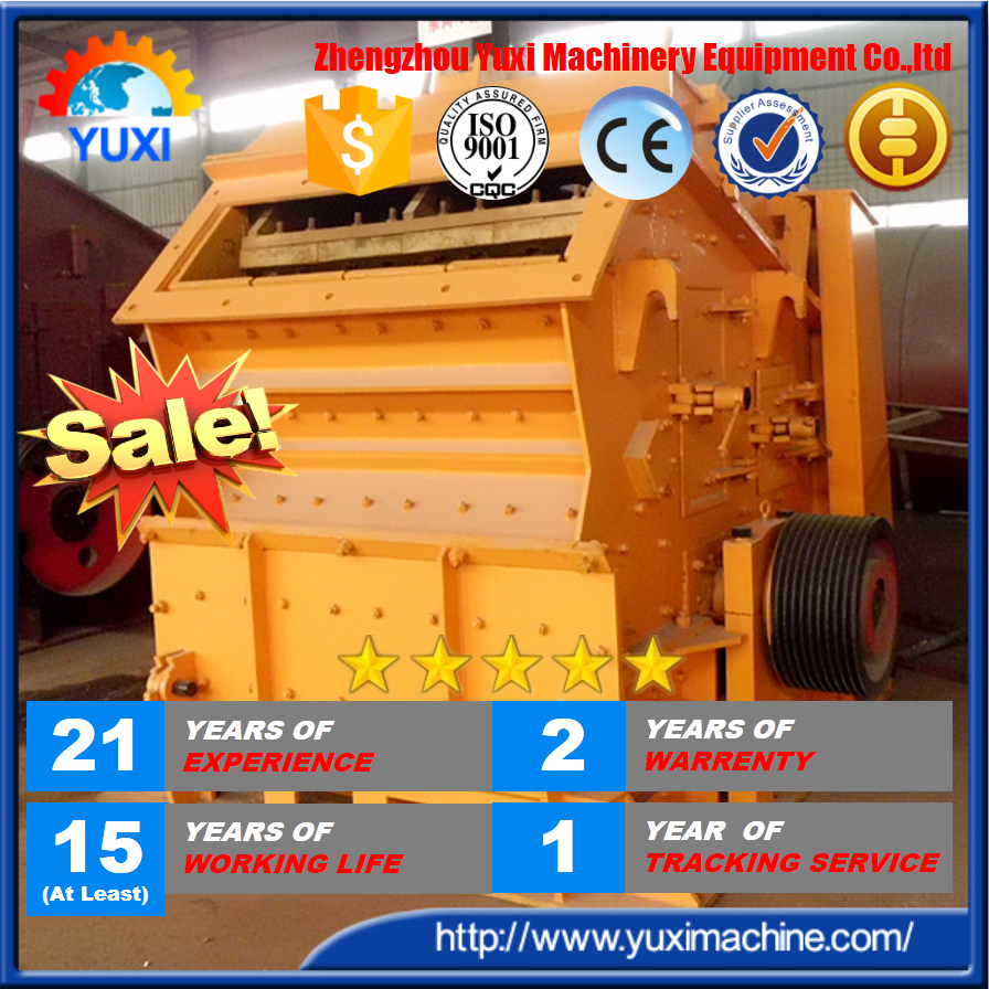 High Production Capacity And High Crushing Efficiency Tertiary Impact Crusher