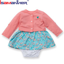 Softtextile baby clothes baby 3 piece suit newborn girl clothes