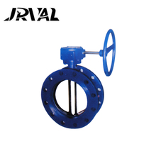Flexible butterfly ball valves seat exporter
