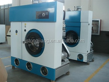 High- efficiency best price clothes industrial dry cleaning machine for sale