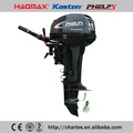 outboard engine T15BMS( Two stroke,Back control. Manual start,15HP,Short shaft)