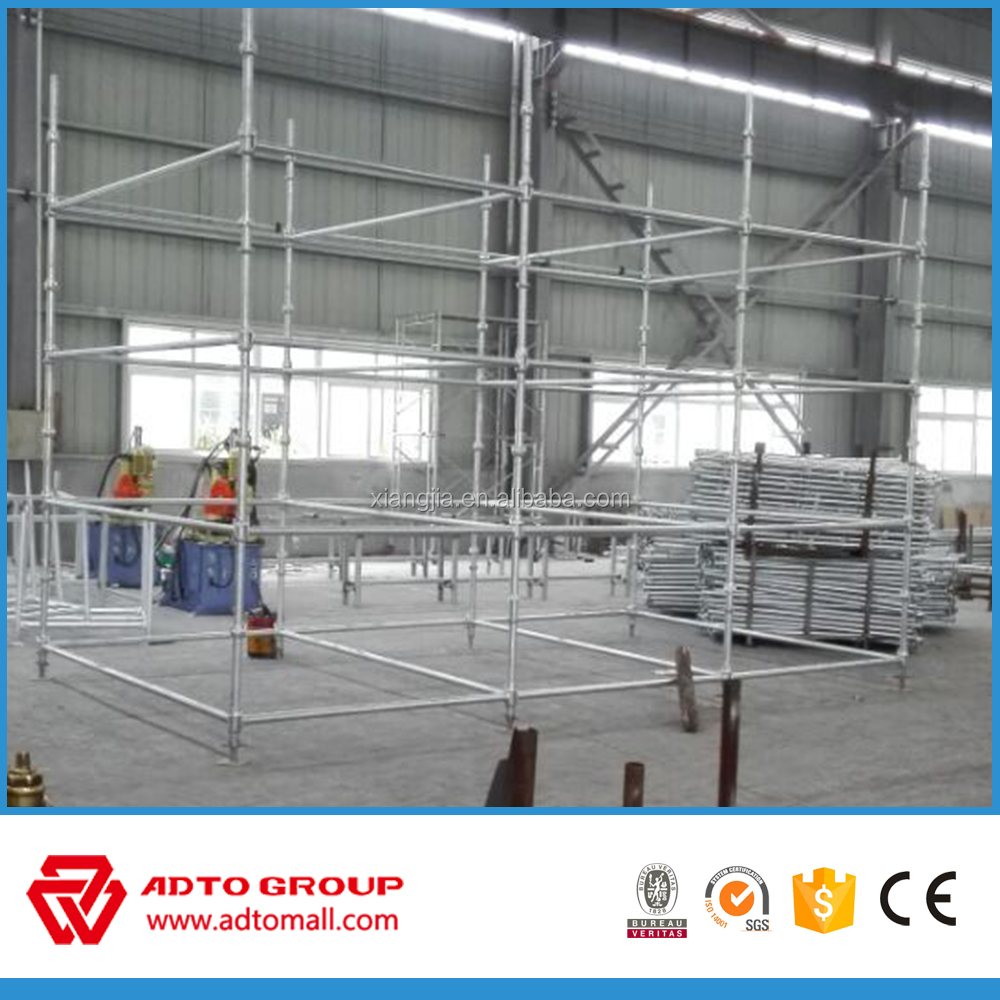 2017 China hot dipped galvanzied cuplock types scaffolding cup lock from adtogroup