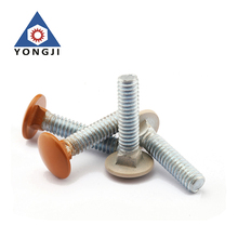 Professional Manufacturer Custom Round Head Cap Screw
