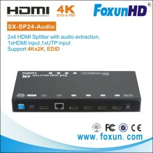 SX-SP24-Audio 4k2k 2 input 4 output hdmi switch splitter with audio extraction and EDID function