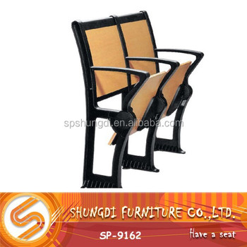 China cheap adjustable school chair part