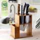 Bamboo Wood Holder Kitchens Storage knife Block for 6pcs
