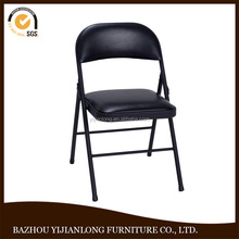China Wholesale leather seat and back iron tube legs metal folding chair Design