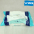 Private label wholesale adult body wipes