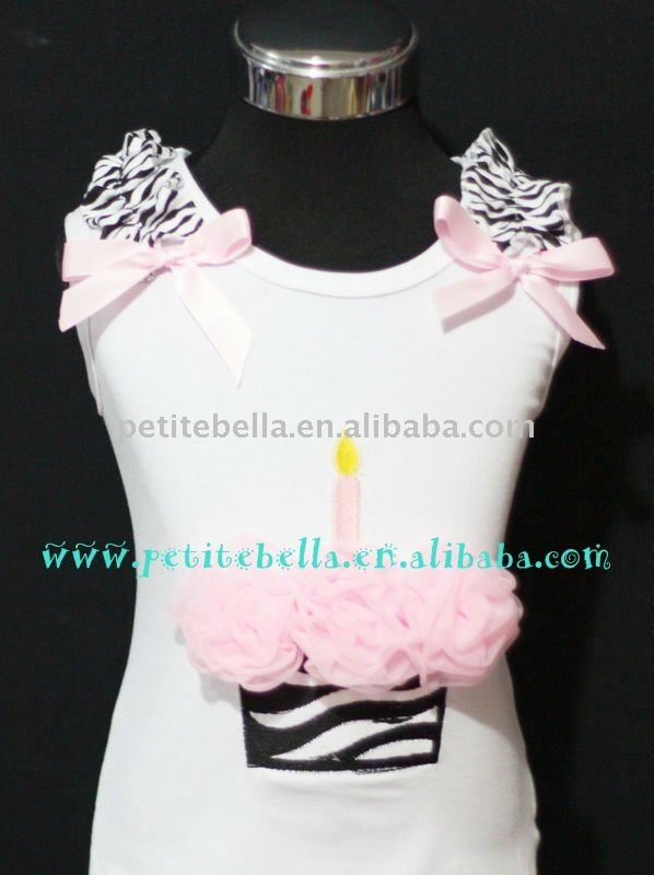 Light Pink Rosettes Zebra Birthday Cake Top with Light Pink Ribbon and Zebra Ruffles MATD11
