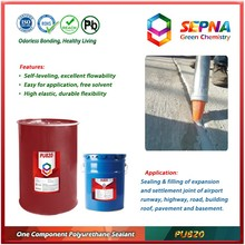 PU820 High class polyurethane sealant netural silicone sealant price