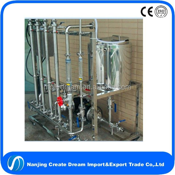 Advanced brine refining machine