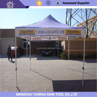 Party Outdoor Instant canopy